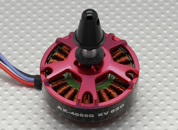 Двигатель бесколлекторный постоянного тока типа outrunner