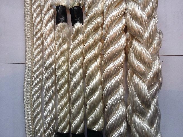 Полиамидное волокно